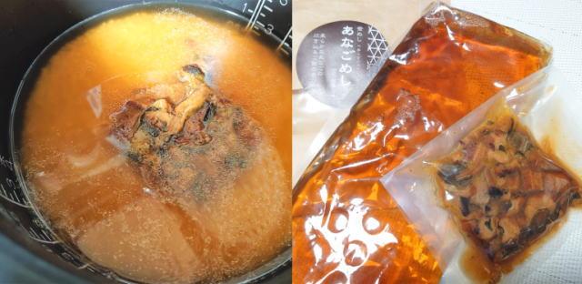 阿藻珍味の「穴子飯の素」と「牡蠣飯の素」炊き込みご飯の素が登場