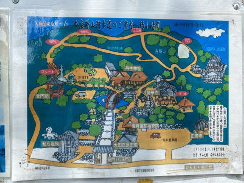 世羅 今高野山 散策マップ