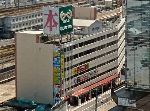 フタバ図書GIGA広島駅前店、閉店へ
