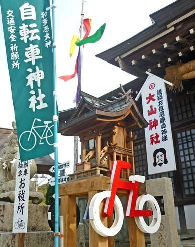 因島 自転車神社で「一本橋」チャレンジ、イッテQのお祭り男・宮川が