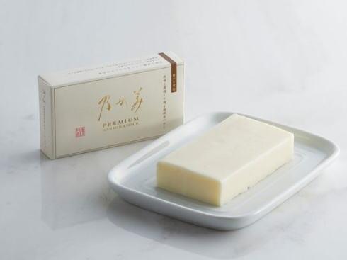 乃が美 食パン専用「超純白バター」発売、広島・あせひら乳業の生乳使用