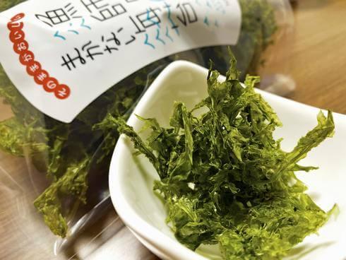 漁師のまかない海苔、香り豊かで素材の味そのまま!青海苔がわりにも