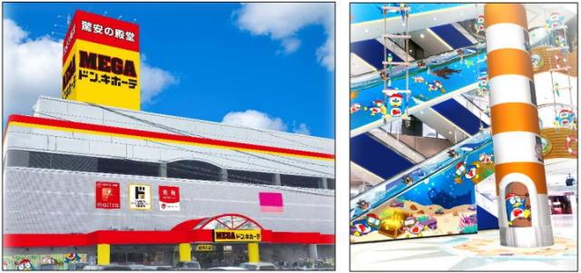 MEGAドン・キホーテ松永店が8.31オープン、中国地方初 生鮮・惣菜取り扱いも