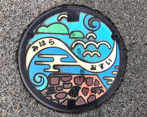 三原城(広島県三原市)のデザインマンホール