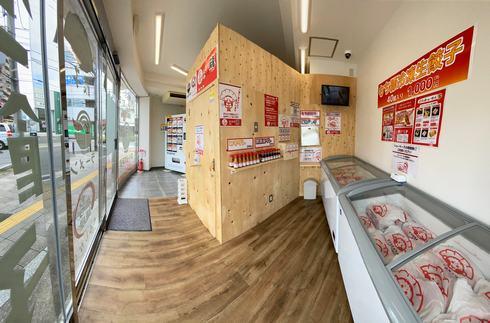 ヌードルツアーズ 広島五日市店、隣には餃子家 龍も無人販売