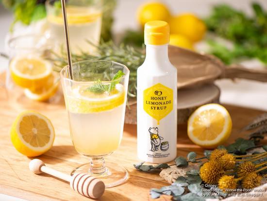 広島県産レモン×カナダ産はちみつ だけを使用!自然派レモネードシロップ、プーさんデザインで