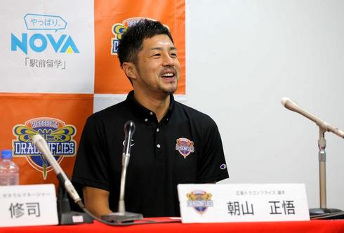 ドラフラベース、広島ドラゴンフライズのクラブハウス建設に朝山選手コメント