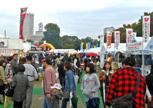 ひろしまフードフェスティバル 2021 開催中止へ、広島秋の人気イベント