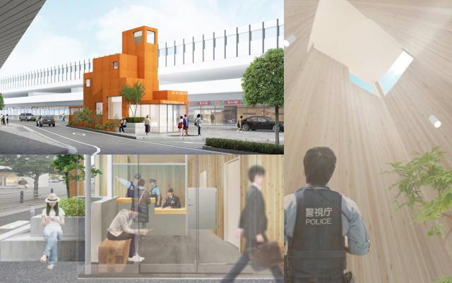 福山市の駅前交番を新築、まちを見守る「常夜灯」イメージしたデザインに決定