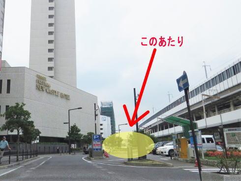 福山東警察署駅前交番 の移転場所