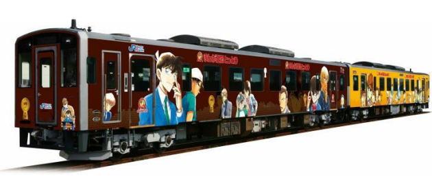名探偵コナン列車 新デザイン車両投入!探偵キャラが大集合