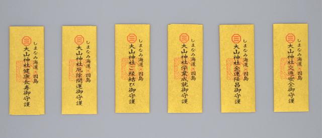因島 大山神社で猫柄御守 が誕生