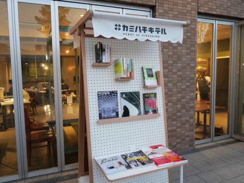 広島の街なかをピースにするデザイン Porta