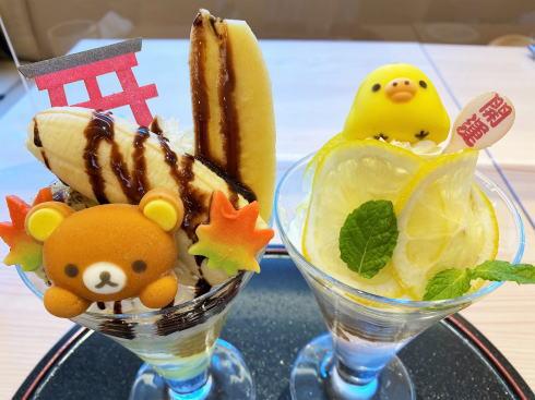 宮島りらっくま茶房でパフェや食事も、ここならではの演出タップリ