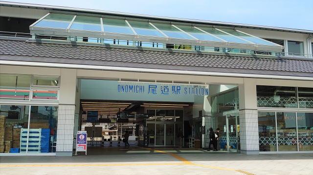 山陽線が130周年、尾道駅でメモリアルイベント開催 鉄道中古品販売も