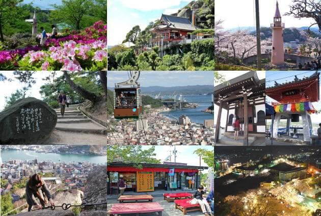 尾道・千光寺公園について(広島県尾道市)