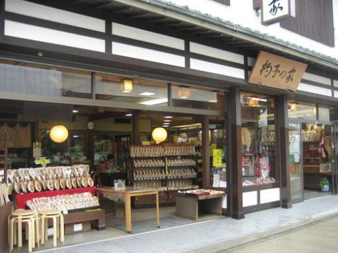 しゃもじ のお店 杓子の家、広島宮島の伝統は 贈り物にも!