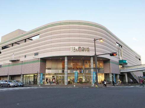 天満屋が緑井店をフジに譲渡、2022年6月末で閉店へ