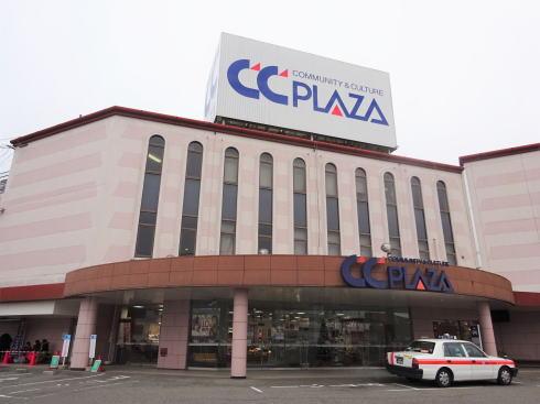 三次CCプラザが閉館、50年の節目に建替えリニューアル