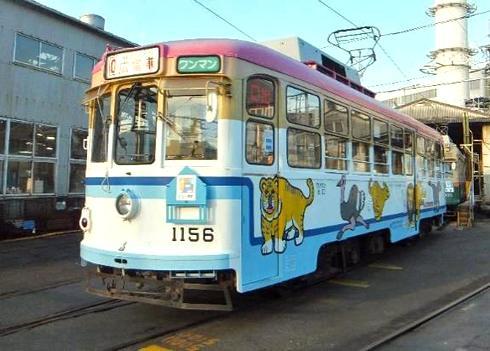 広島電鉄が千田車庫の見学会、小学生を対象に開催