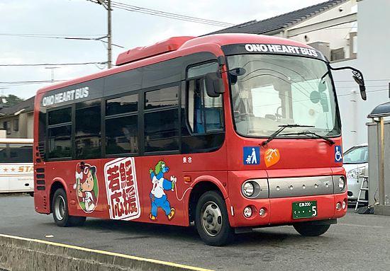 廿日市市にカープバス!若鯉応援、けん玉坊やなどをデザインしたラッピングバス
