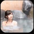 広島県の温泉