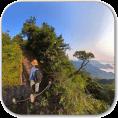 広島で登山